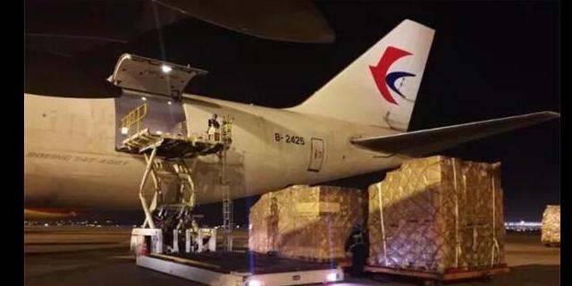 江苏化工品航空货运物流