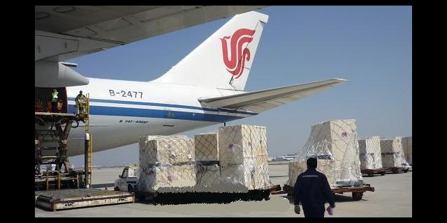 合肥国际航空快递代理