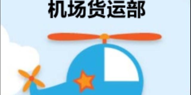 深圳限时航空快递当天达