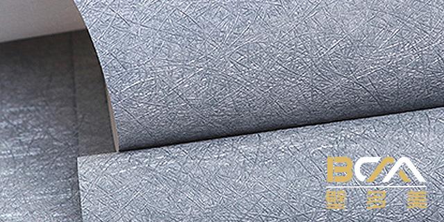 负氧离子墙布/壁布定制 服务为先「杭州壁多美墙布供应」