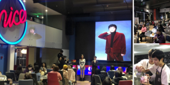 昆山大型电竞运动会「上海沁霖教育科技供应」