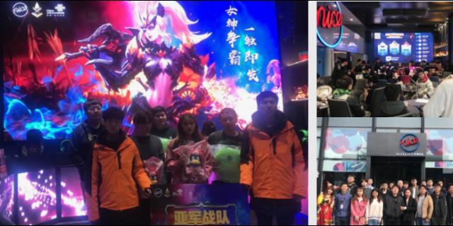 昆山大型电竞俱乐部「上海沁霖教育科技供应」