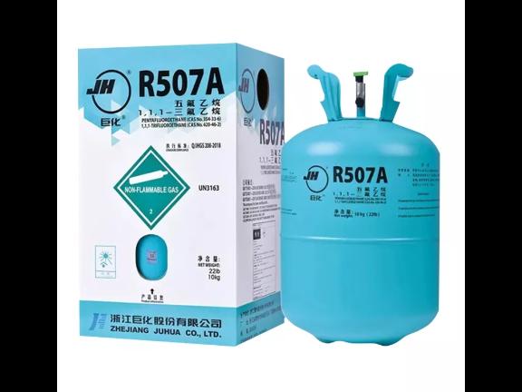 上海霍尼韦尔R134a报价 上海冰仆冷暖设备供应