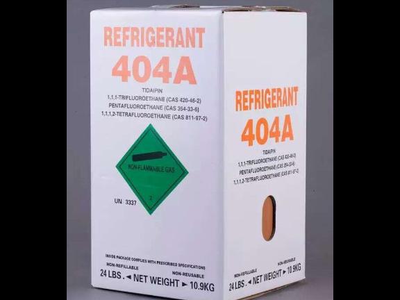 浙江液态制冷剂费用 上海冰仆冷暖设备供应