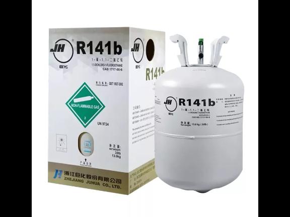 上海金冷R407C供应 上海冰仆冷暖设备供应