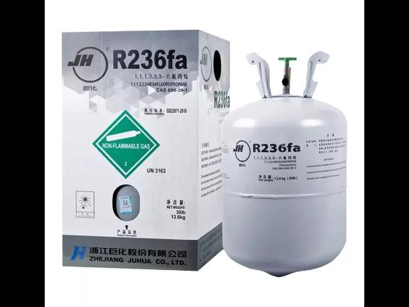 上海冰龙R134a报价 上海冰仆冷暖设备供应