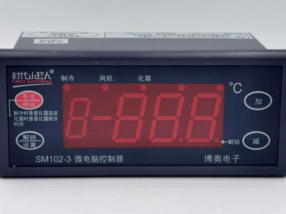 上海三花视液镜多少钱 上海冰仆冷暖设备供应
