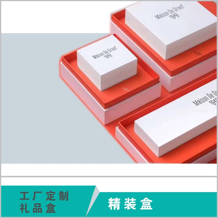 平谷区印刷价格多少 服务至上「北京东方彩印印刷供应」