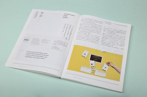 西城区包装制作厂家直销格 值得信赖「北京东方彩印印刷供应」