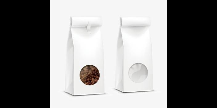 透明包装袋设计
