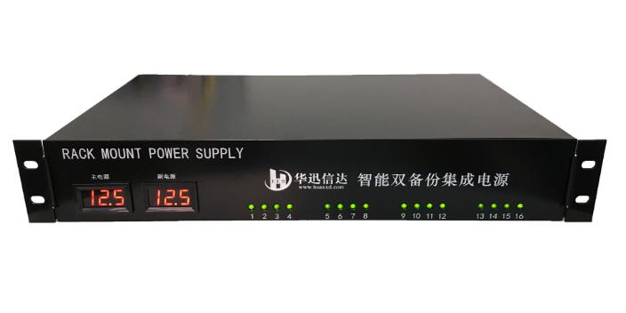 门禁智能双备份电源推荐咨询「北京华迅信达科技供应」