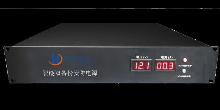 河北智能双备份电源价位「北京华迅信达科技供应」