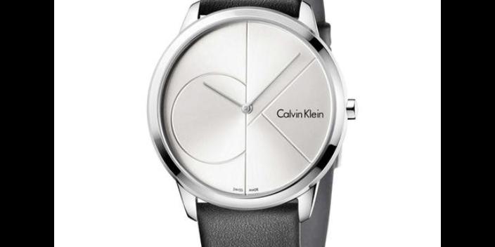 正定业务前景手表品牌合同,手表品牌