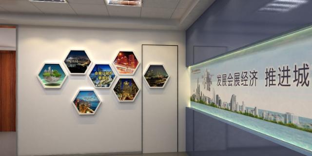 北京综合企业管理收费套餐 启迪协信博远科技供应