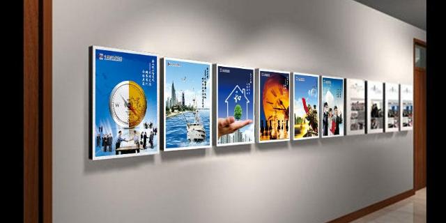 东城区工商企业管理价格多少 启迪协信博远科技供应