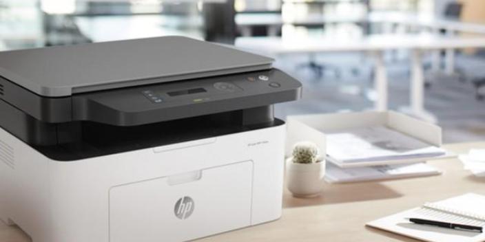 西湖区辅助打印机原理费用「胜盈科技」