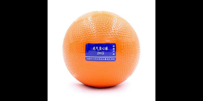 開福區實在鉛球投擲方法答疑解惑「思德行」