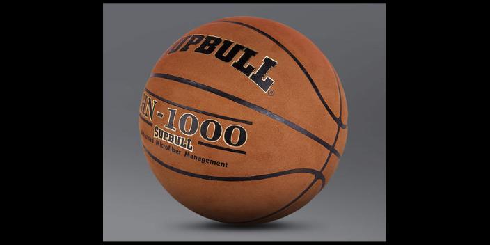 岳麓區制作籃球打法管理「 思德行」