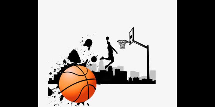 長沙商務籃球打法歡迎來電「 思德行」