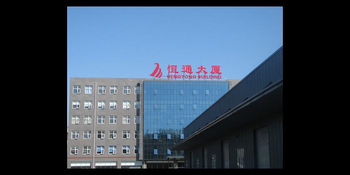 秦皇岛吸塑字楼顶大字安装方式