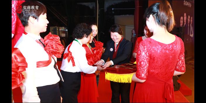 湖北企業取名「北京圣商教育科技供應」