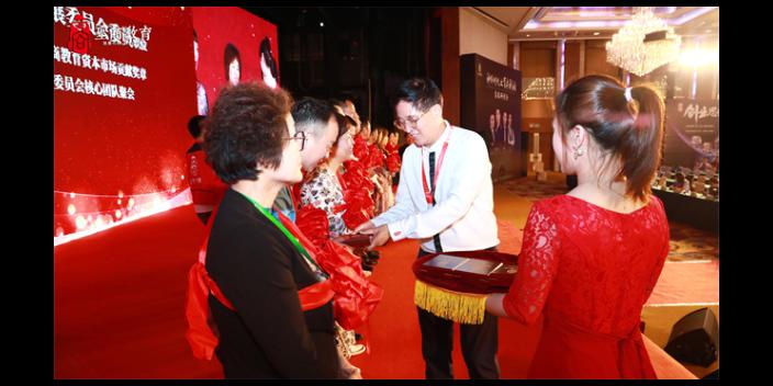 遼寧263企業郵箱 北京圣商教育科技供應