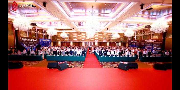 辽宁的商业模式 北京圣商教育科技供应