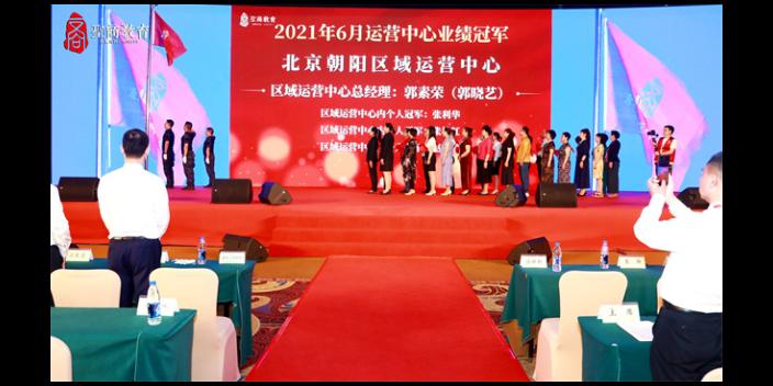 河北物流商业模式 北京圣商教育科技供应