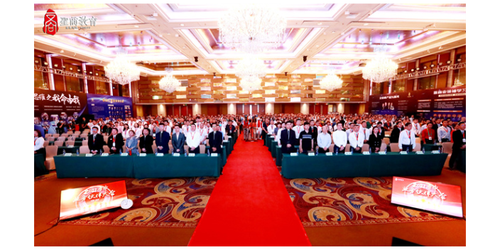 山西使用商業模式探索 北京圣商教育科技供應