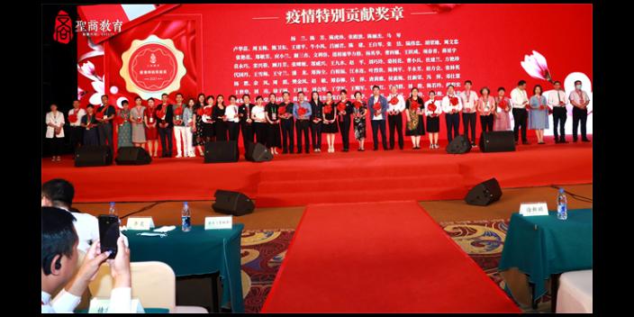 甘肃长期股权投资权益法 北京圣商教育科技供应