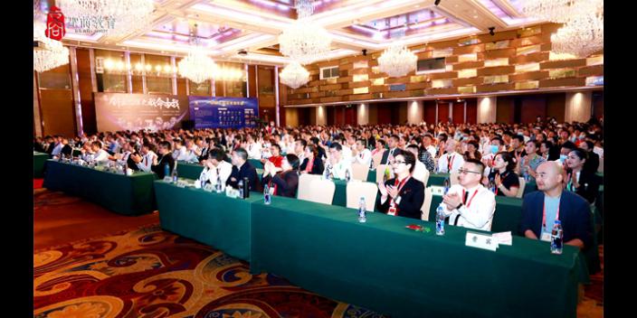 山西股权信托 北京圣商教育科技供应