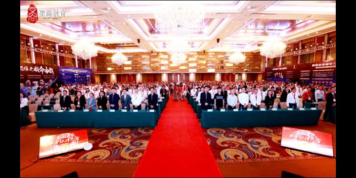 山东证券上市 北京圣商教育科技供应