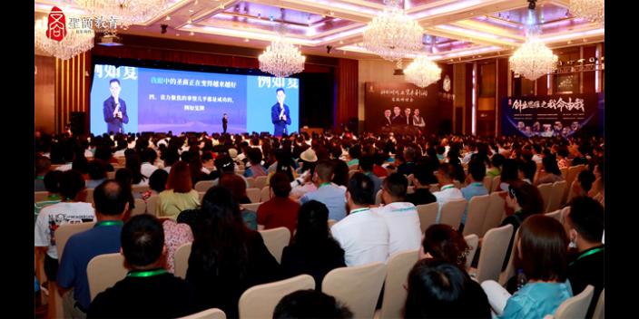 山西资本运作图解「北京圣商教育科技供应」