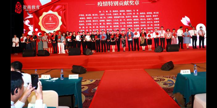 天津女性创业基地 北京圣商教育科技供应