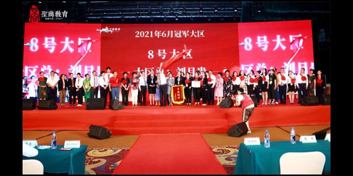 山东女性创业心得 北京圣商教育科技供应