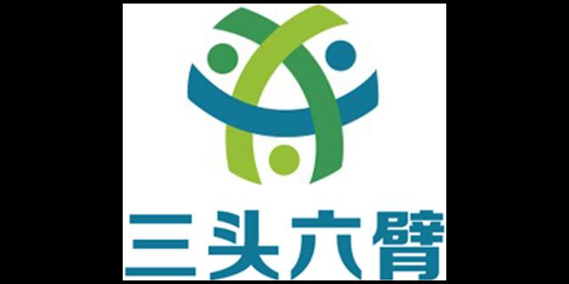 重慶自主可控工作手機廠家供應,工作手機