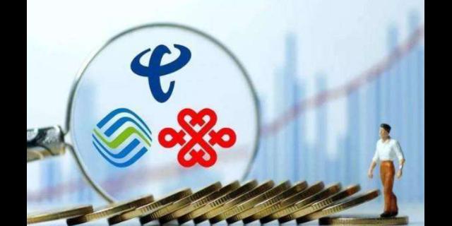北京新一代工作手機技術 誠信服務「北京三頭六臂網絡供應」