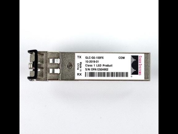 GLC-ZX-SMD光纤模块回收 服务至上「深圳市宝丽再生资源供应」