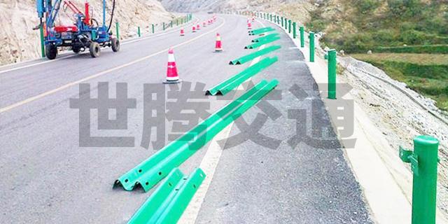 资阳道路护栏哪种好「贵州世腾交通工程供应」