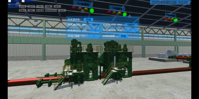 廣州化工3D可視化 合肥榮方自動化科技供應