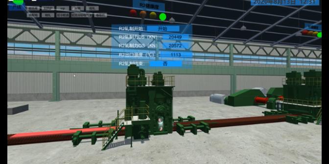 重慶3D可視化界面設計 合肥榮方自動化科技供應
