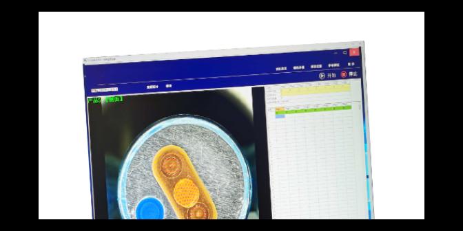 蘇州自動視覺 合肥榮方自動化科技供應