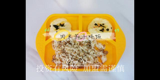 陜西輔食加盟聯系人 服務為先「棒媽媽輔食私定館供應」
