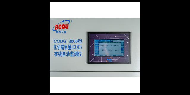 江苏**重金属分析仪 上海博取环境技术供应