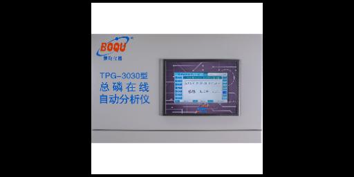 江苏销售水质分析仪源头直供厂家 上海博取环境技术供应