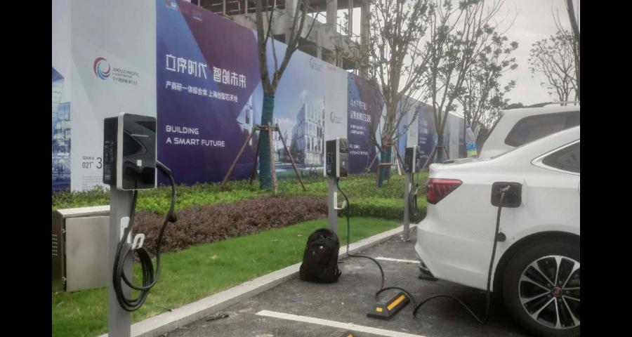 丽水汽车充电桩销售价格 诚信服务「上海铂炆科技供应」