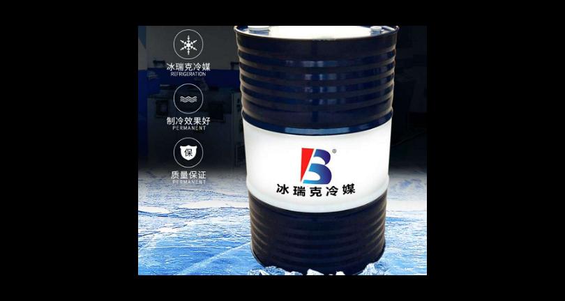 克拉玛依冰瑞克载冷剂联系方式 欢迎咨询 冰瑞克供应