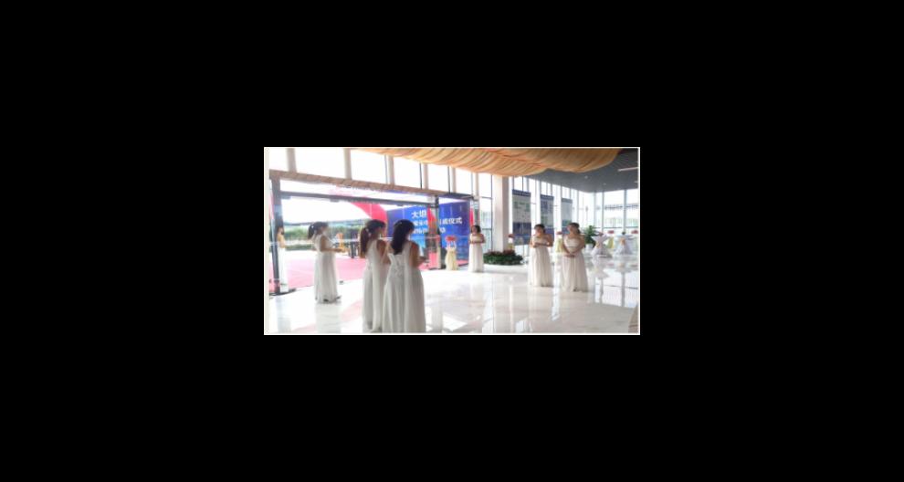 番禺区企业商务会议服务平台