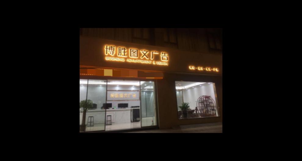 广州裱KT板推荐
