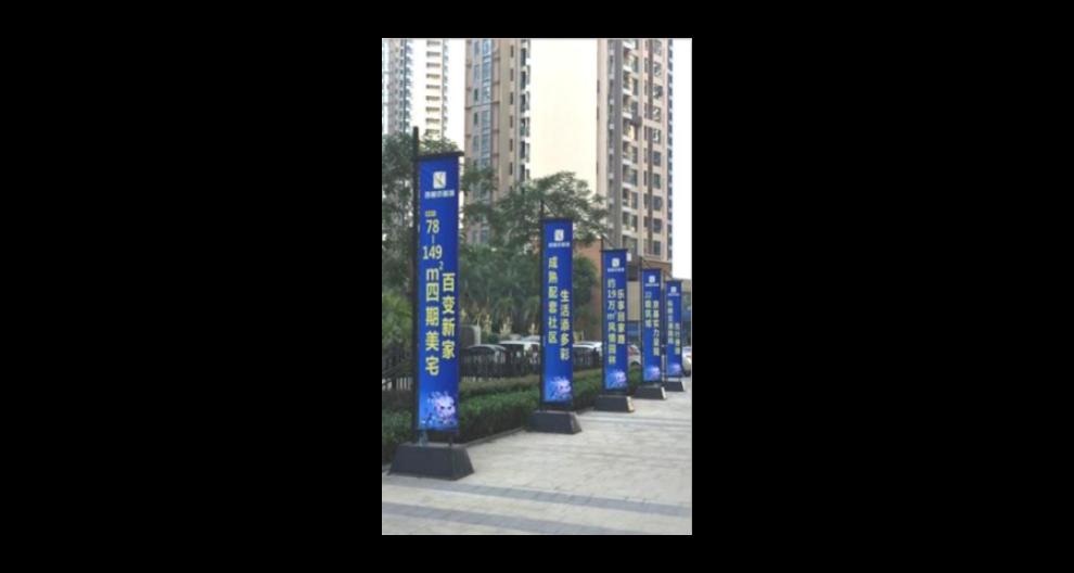 广州吸塑发光字材质,广告物料